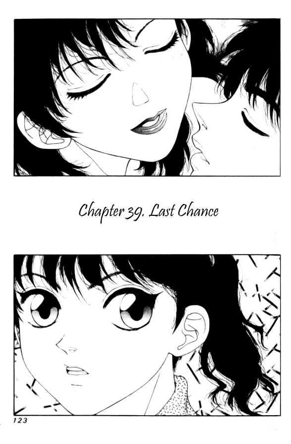 Kirara 39 Page 2
