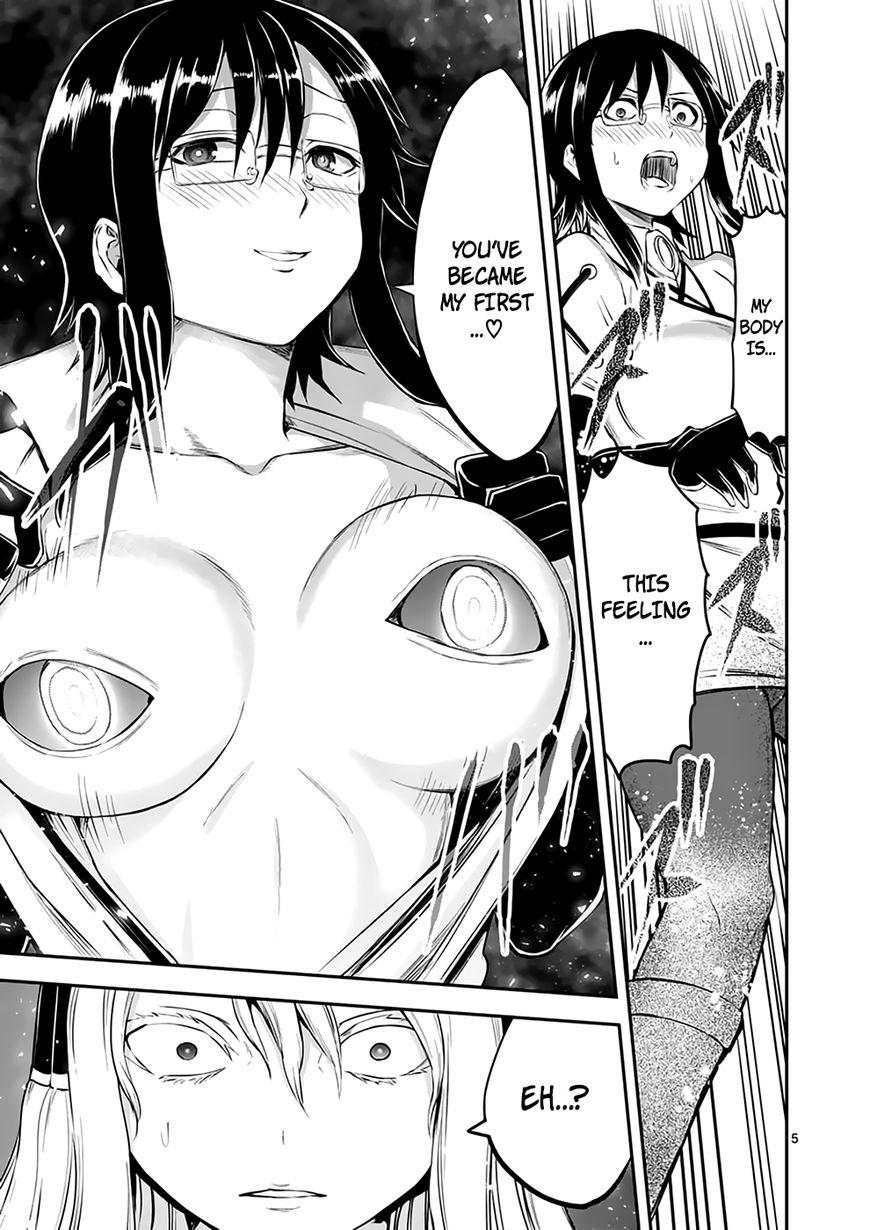 Yuusha ga Shinda! 117 Page 5