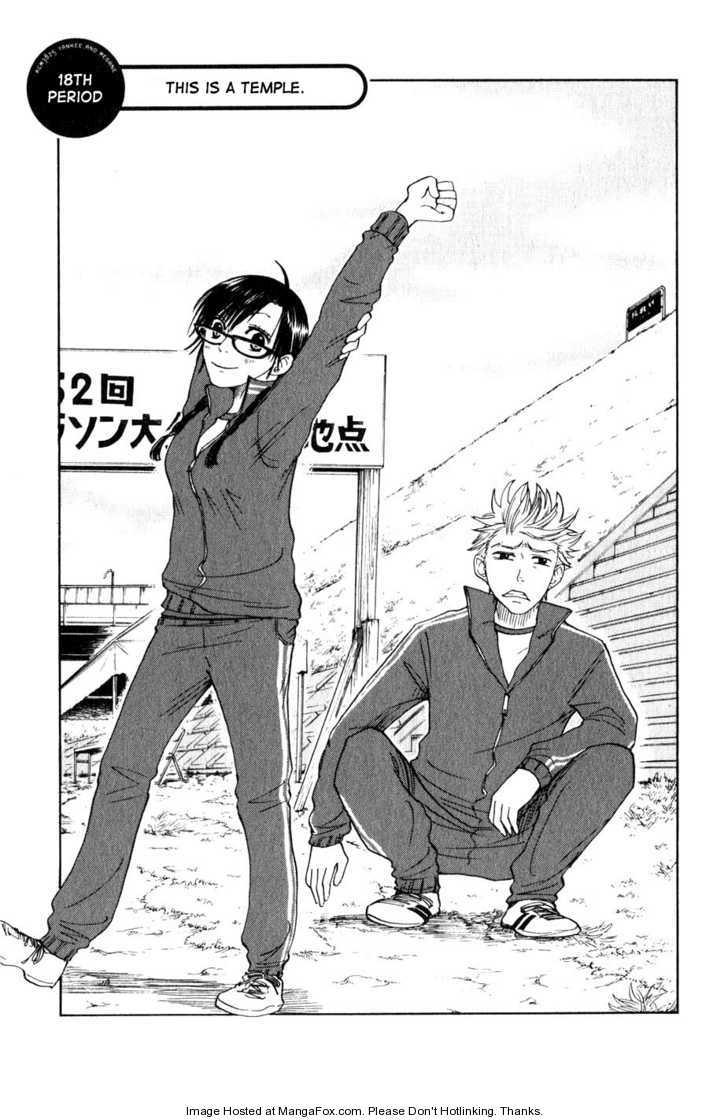 Yankee-kun to Megane-chan 18 Page 2