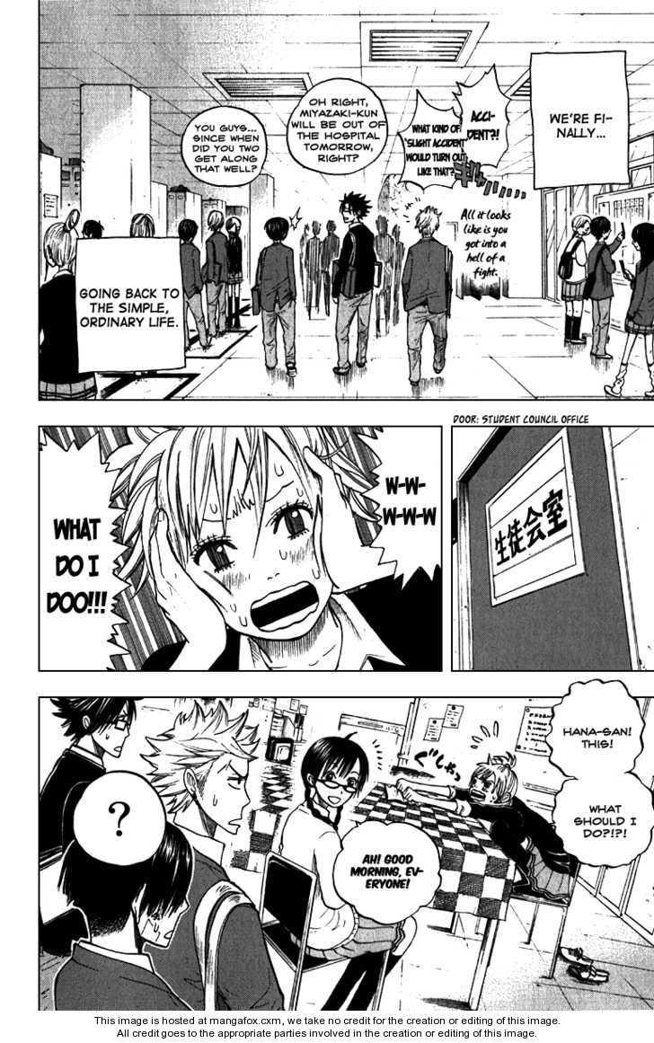 Yankee-kun to Megane-chan 56 Page 2
