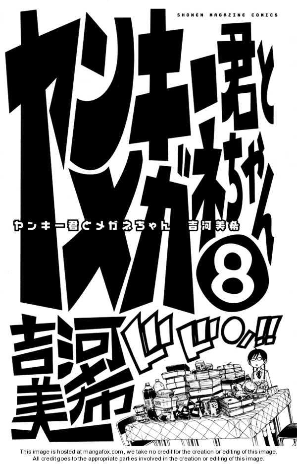 Yankee-kun to Megane-chan 62 Page 2