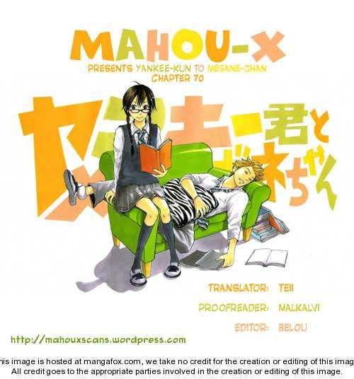 Yankee-kun to Megane-chan 70 Page 1