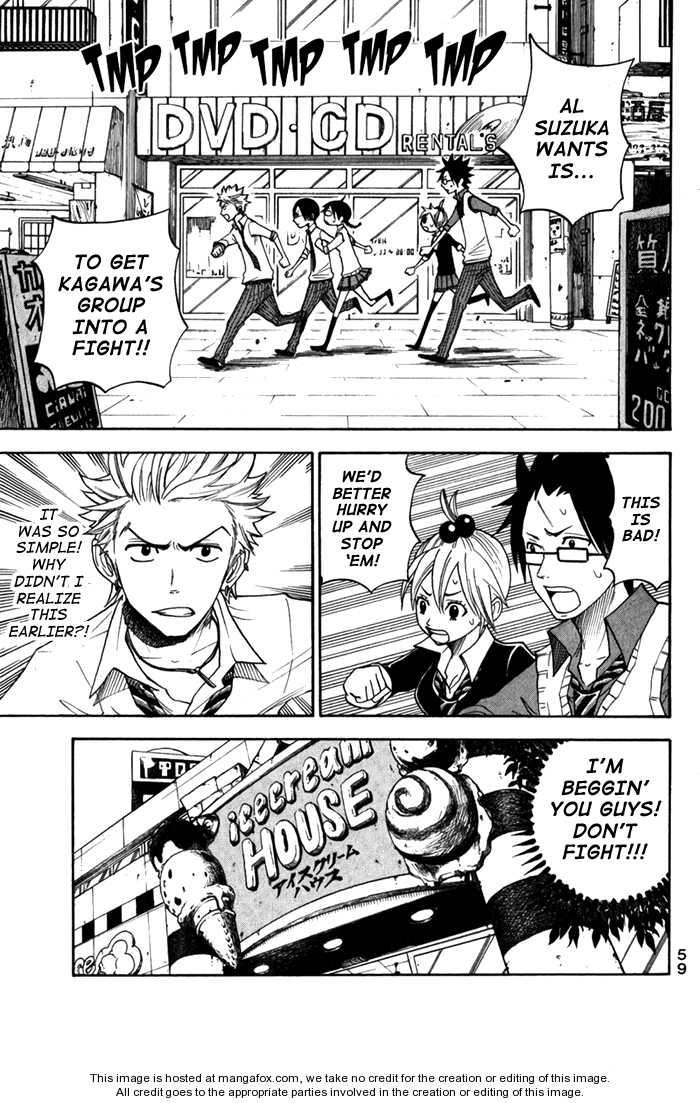 Yankee-kun to Megane-chan 104 Page 1