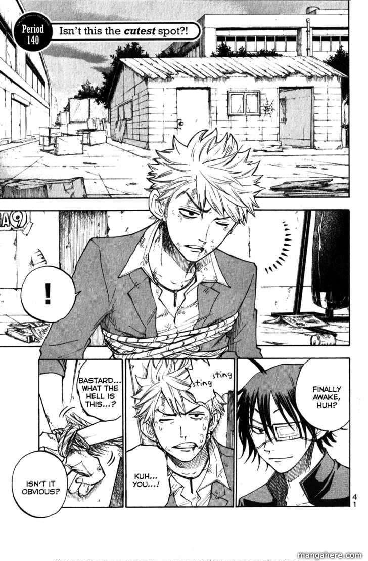 Yankee-kun to Megane-chan 140 Page 1