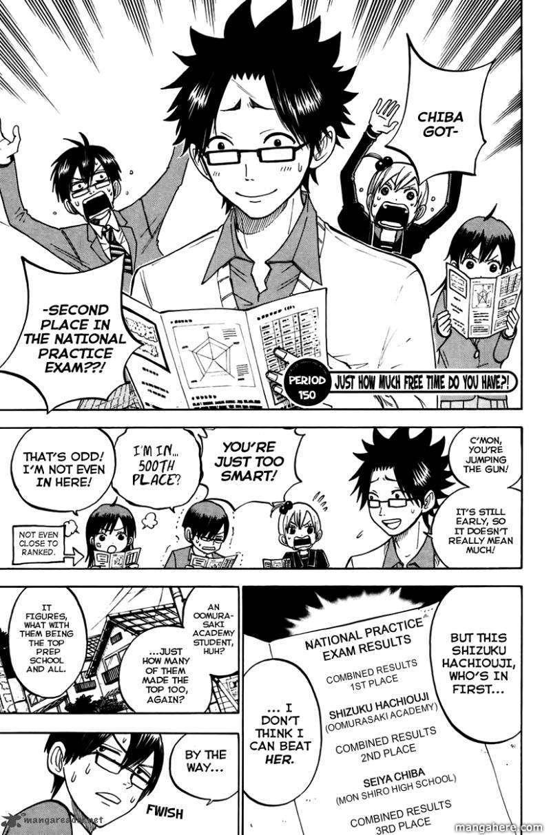 Yankee-kun to Megane-chan 150 Page 1