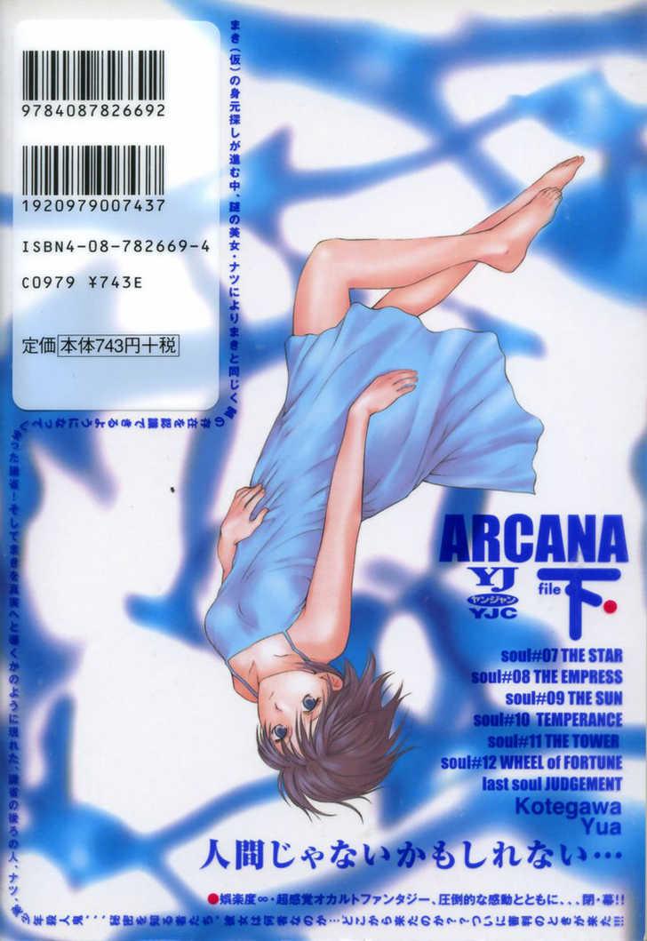 Arcana Soul 7 Page 2