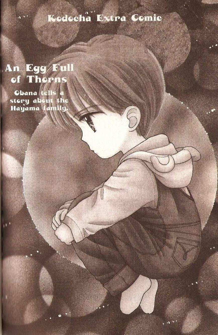 Kodomo no Omocha 5.5 Page 1