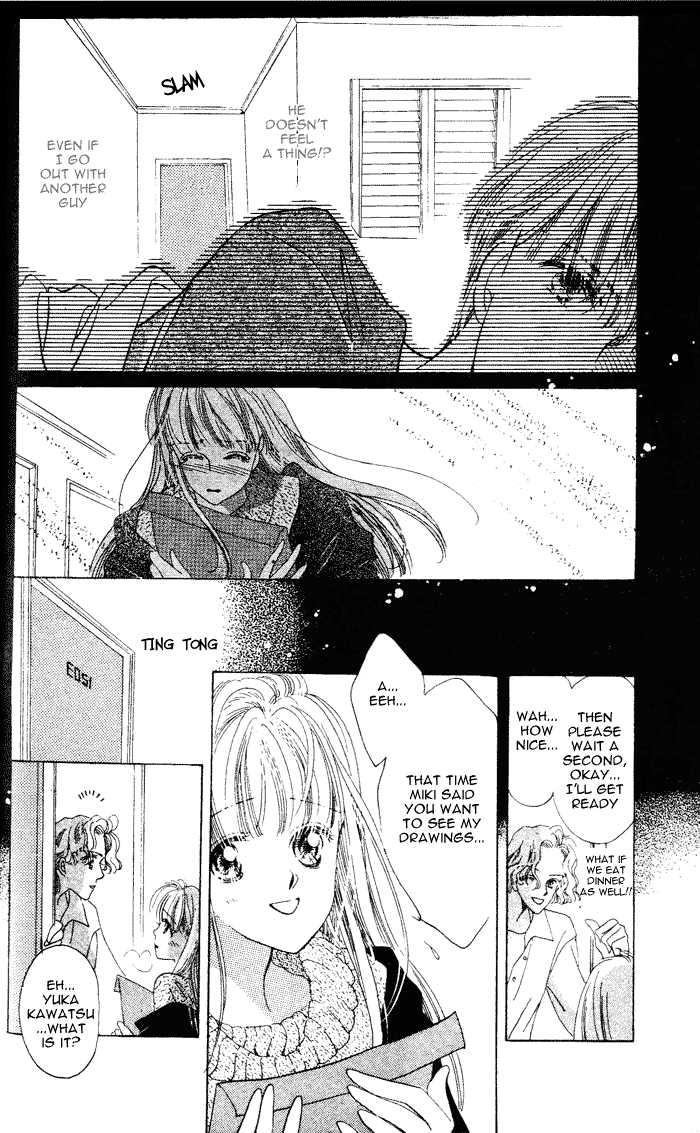 Debut Kara Hajimatta 3.2 Page 2