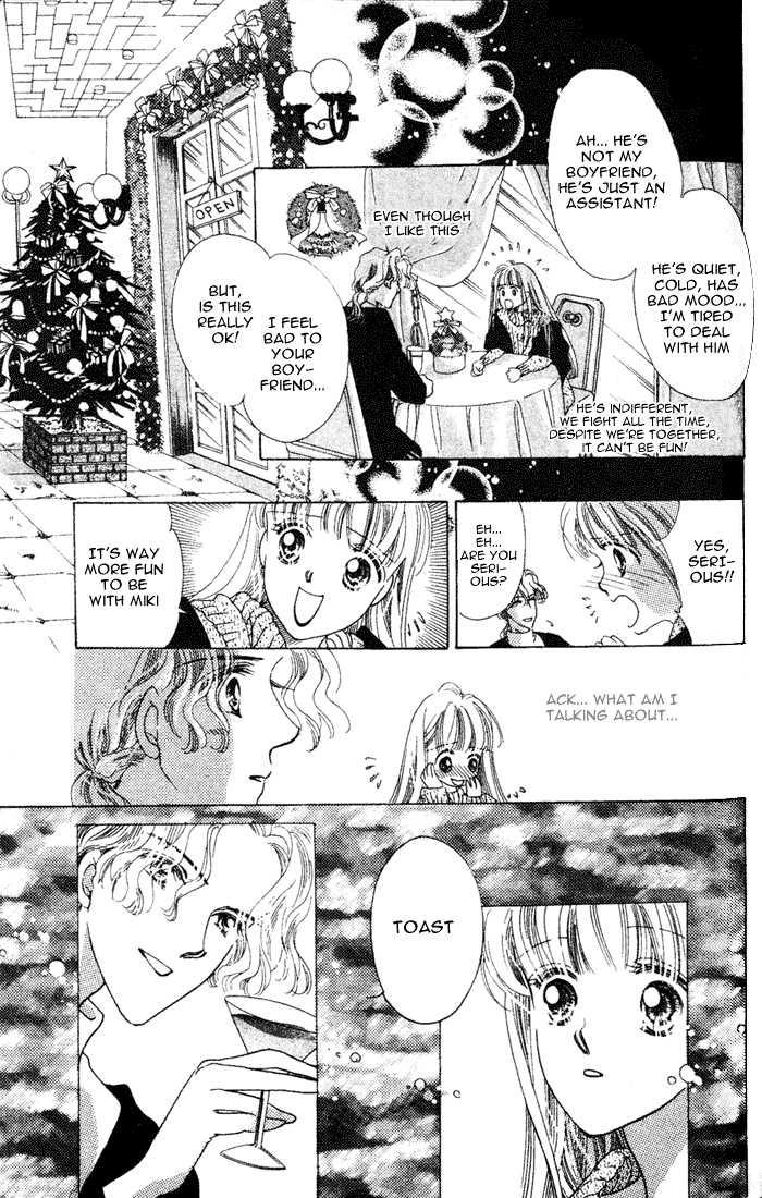 Debut Kara Hajimatta 3.2 Page 3