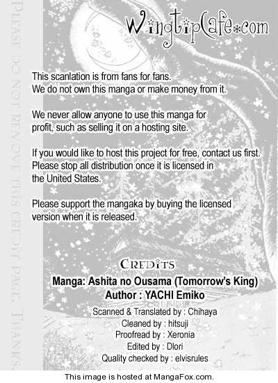Ashita no Ousama 11 Page 2