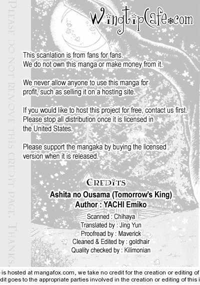 Ashita no Ousama 36 Page 1