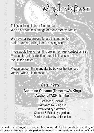 Ashita no Ousama 46 Page 1