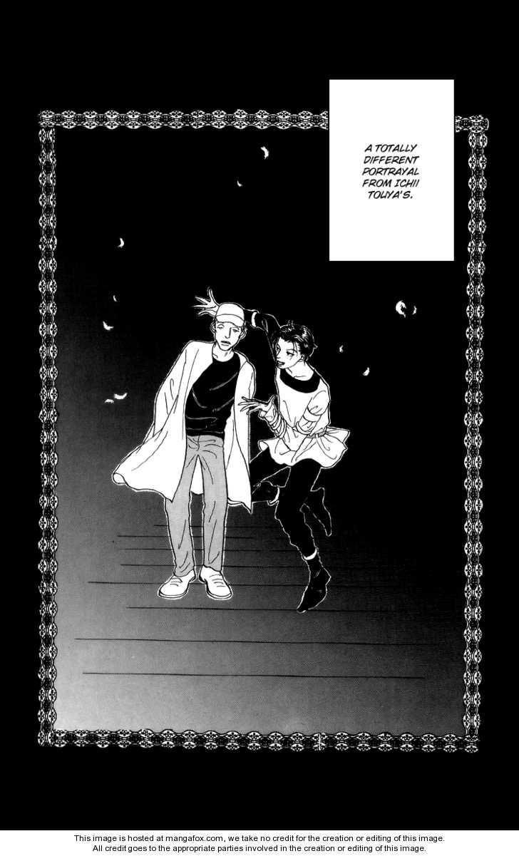 Ashita no Ousama 46 Page 2