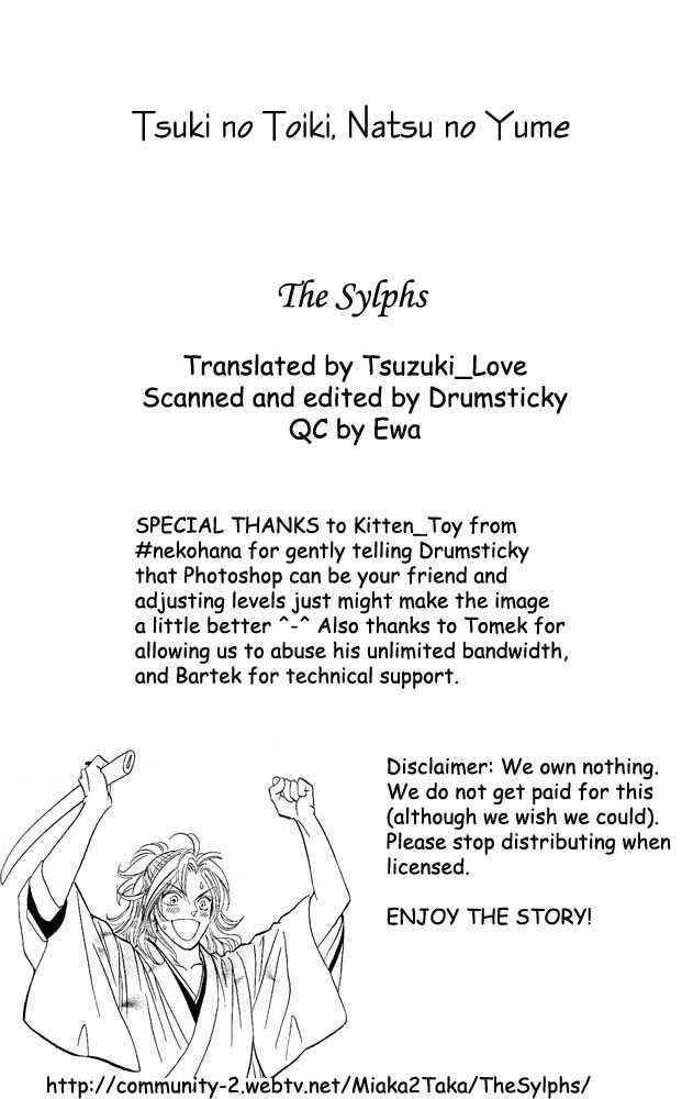 Tsuki no Toiki 5 Page 2