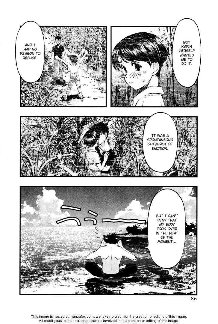 Umi no Misaki 32 Page 2