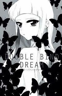 Aikatsu! dj - Double Bind Dream