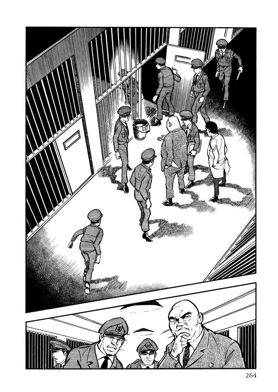 Sasori 27 Page 2