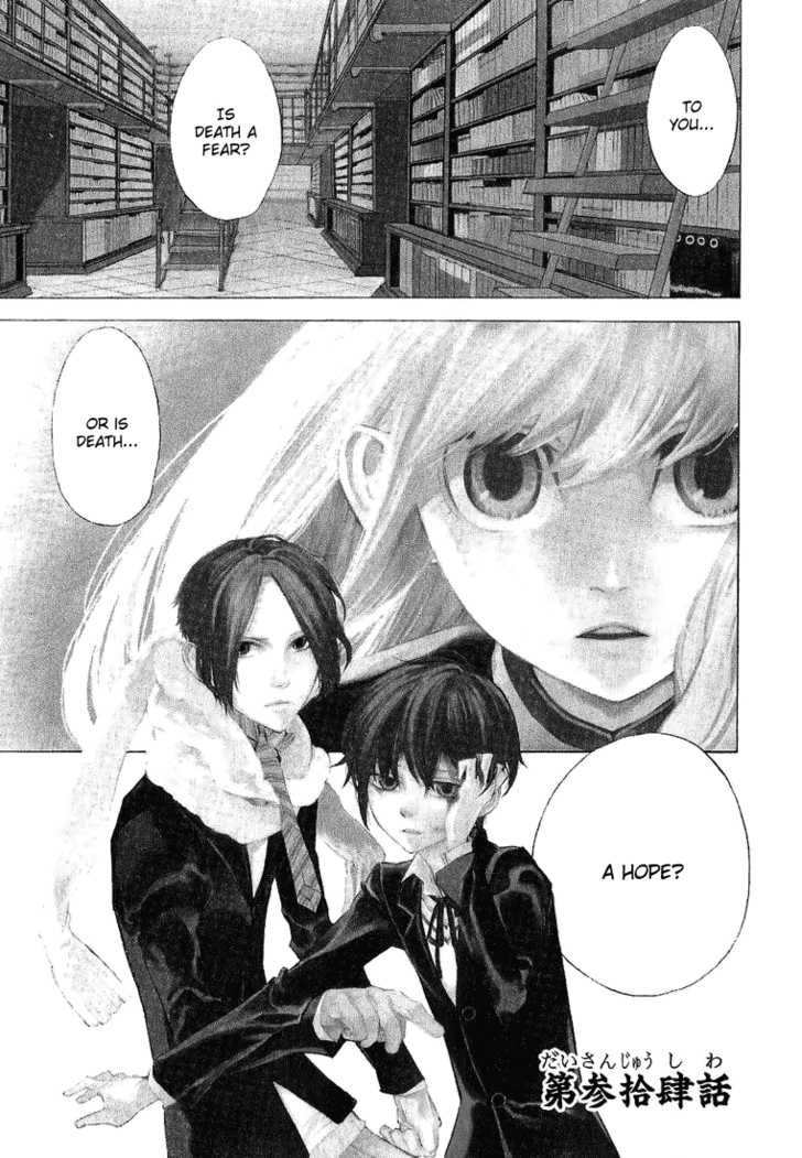Nabari no Ou 34 Page 2