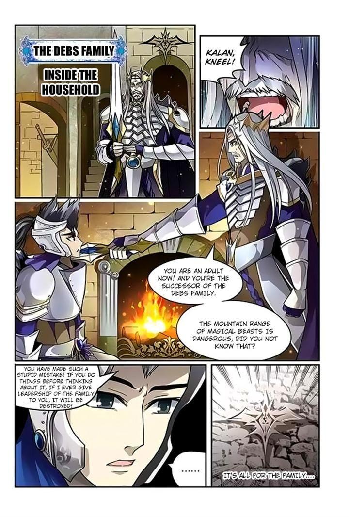 Panlong 46 Page 2