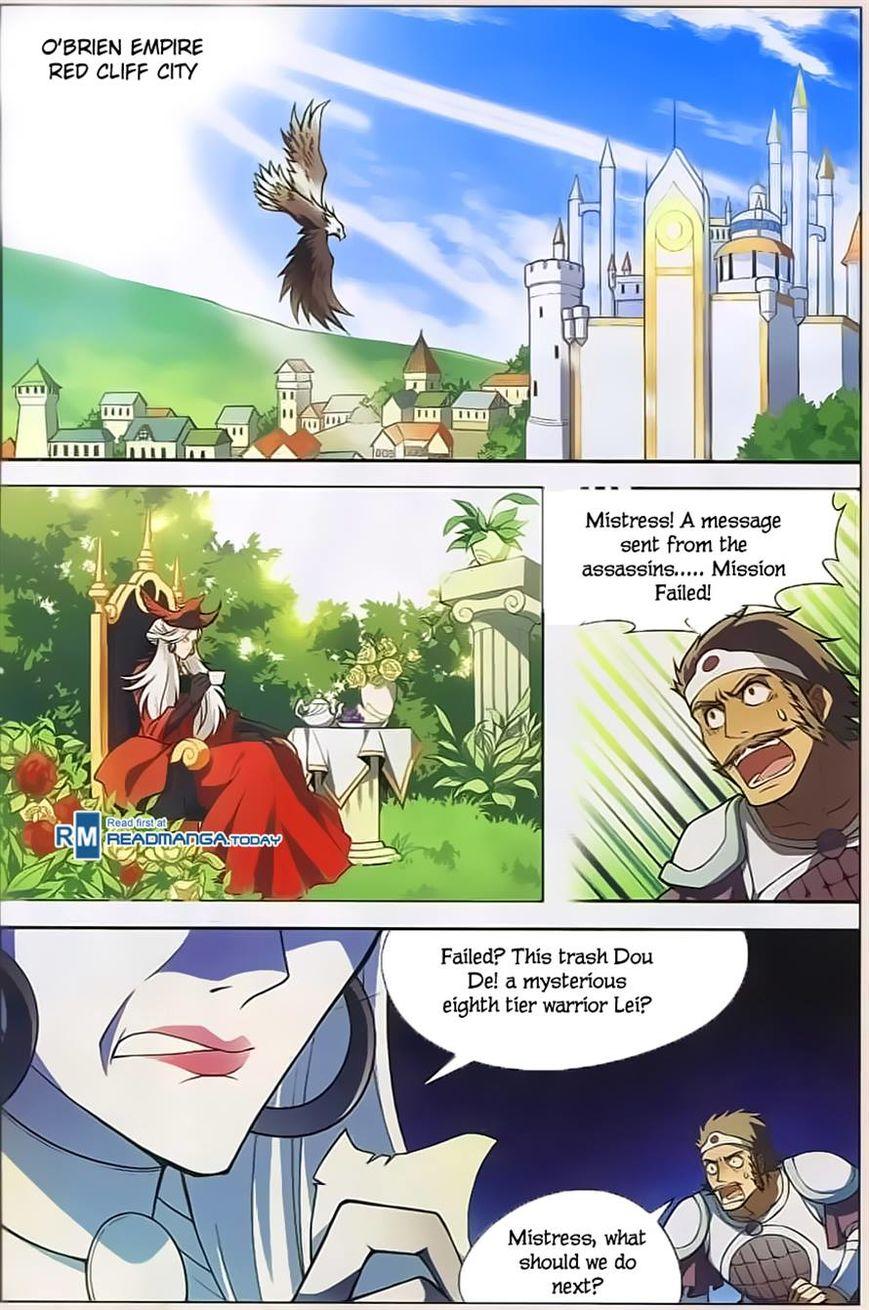 Panlong 119 Page 2