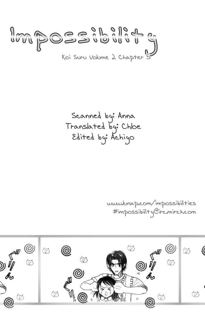Koi Suru One Fourth 5.1 Page 2