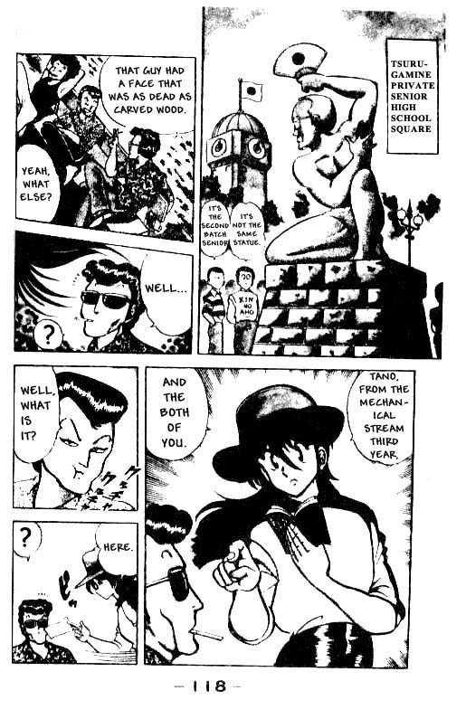 Kotaro Makaritoru 6 Page 2