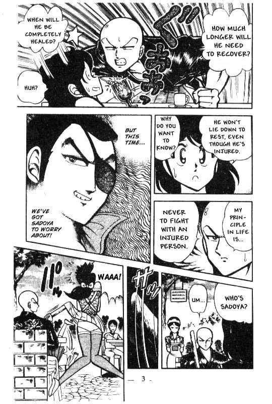 Kotaro Makaritoru 18 Page 2