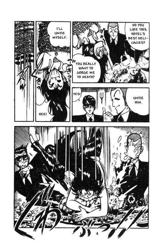 Kotaro Makaritoru 63 Page 3