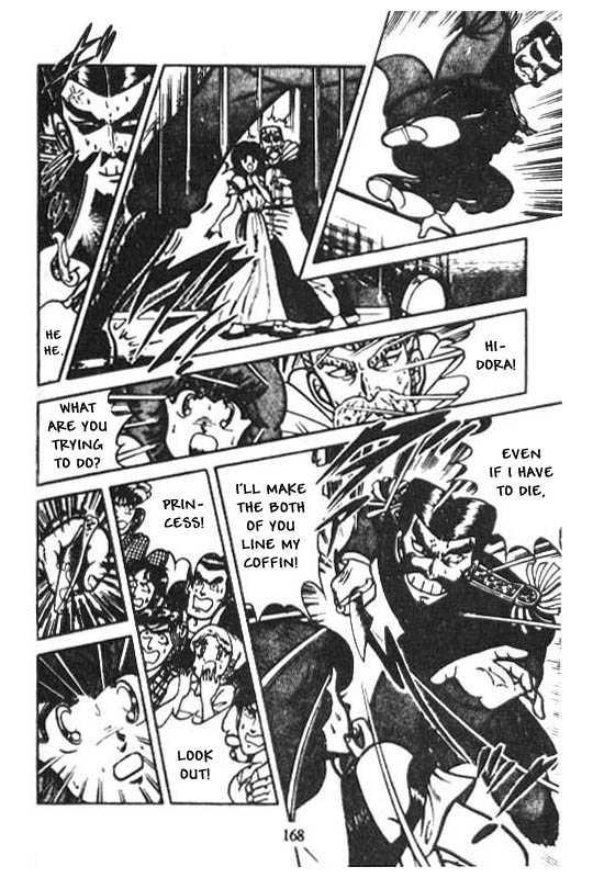 Kotaro Makaritoru 67 Page 2