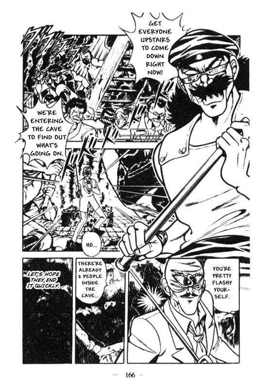Kotaro Makaritoru 93 Page 2
