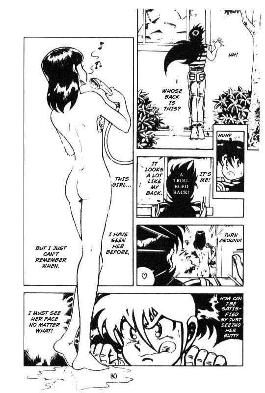 Kotaro Makaritoru 101 Page 3