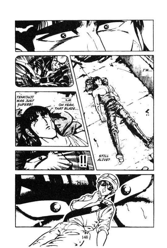Kotaro Makaritoru 103 Page 2