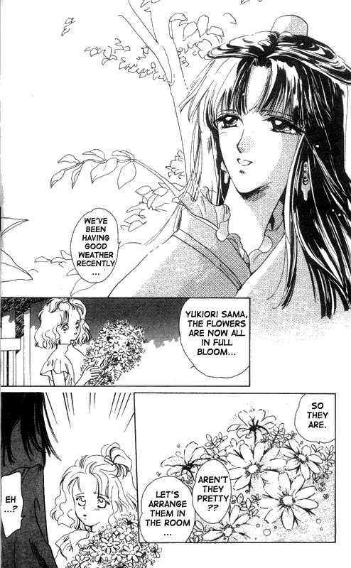 Unjou Roukaku Kidan 11 Page 2
