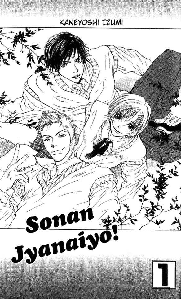 Sonan Jyanaiyo 1 Page 2