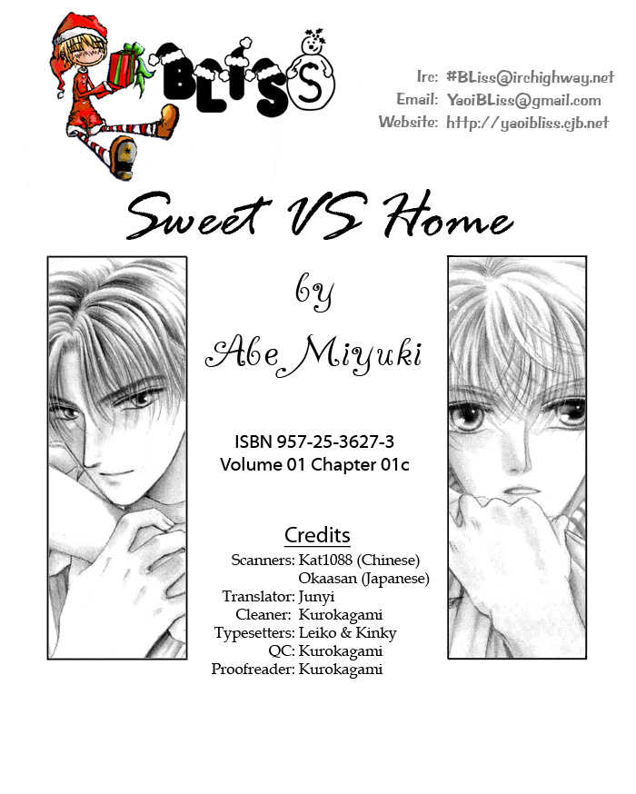 Sweet vs Home 3 Page 2