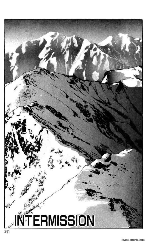 Bastard 70 Page 2