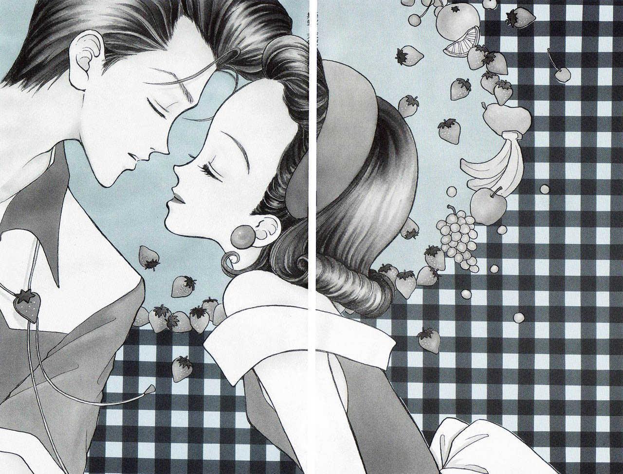Tenshi Nanka ja Nai 12 Page 2