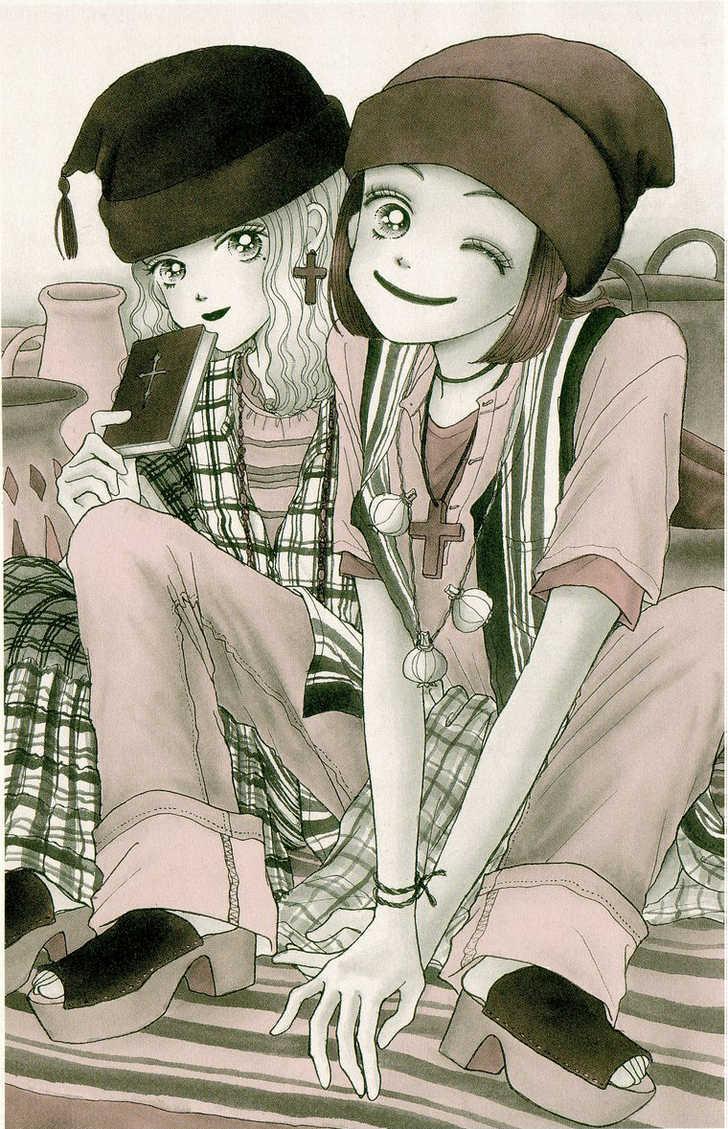 Tenshi Nanka ja Nai 23 Page 1