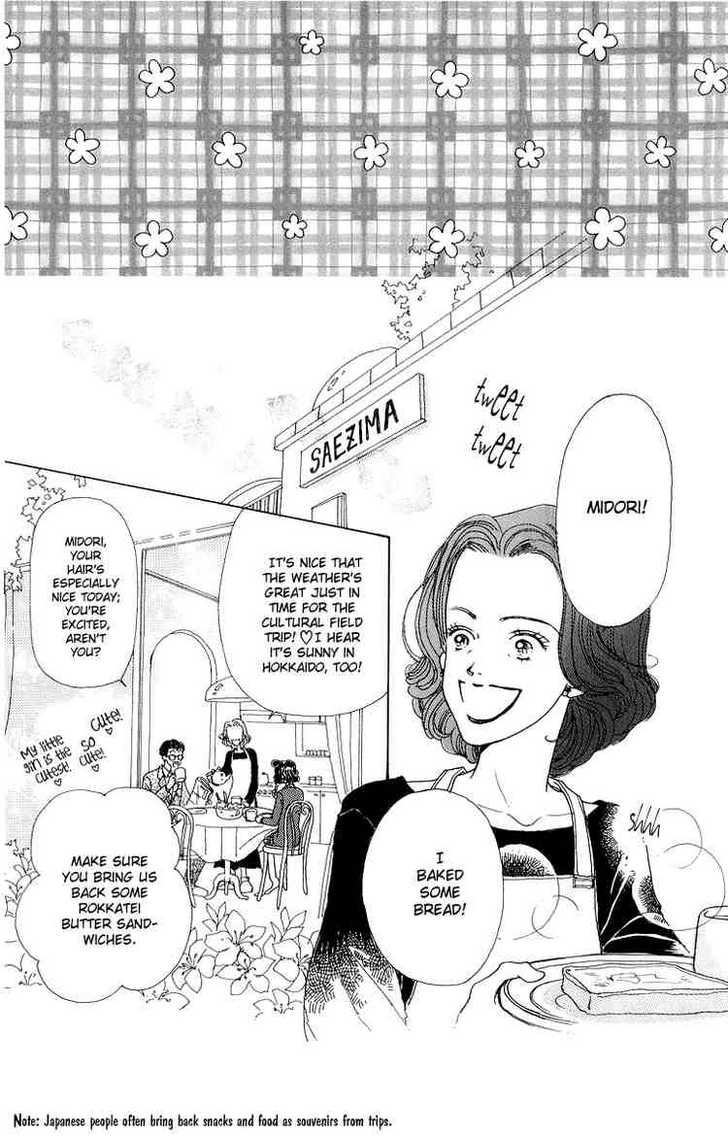 Tenshi Nanka ja Nai 33 Page 2