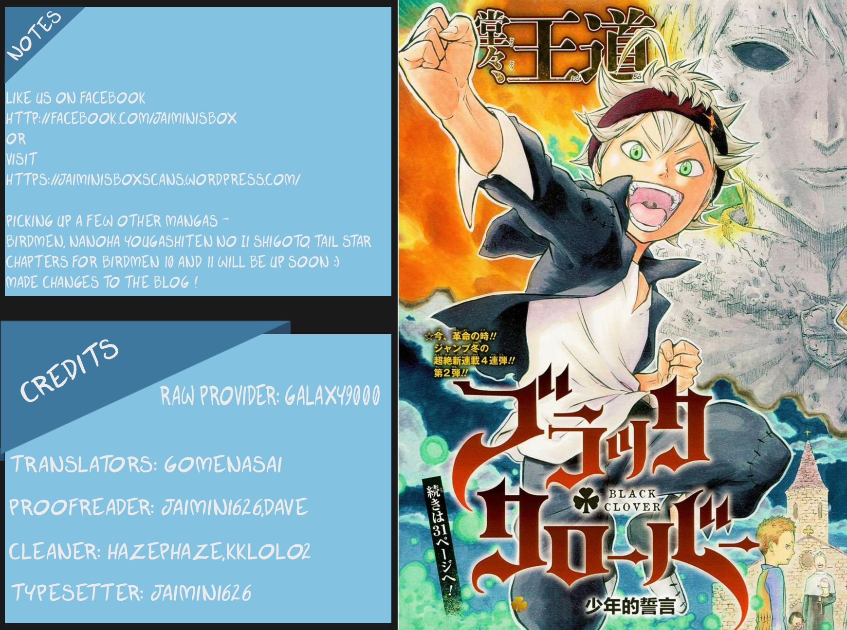 Black Clover 9 Page 1