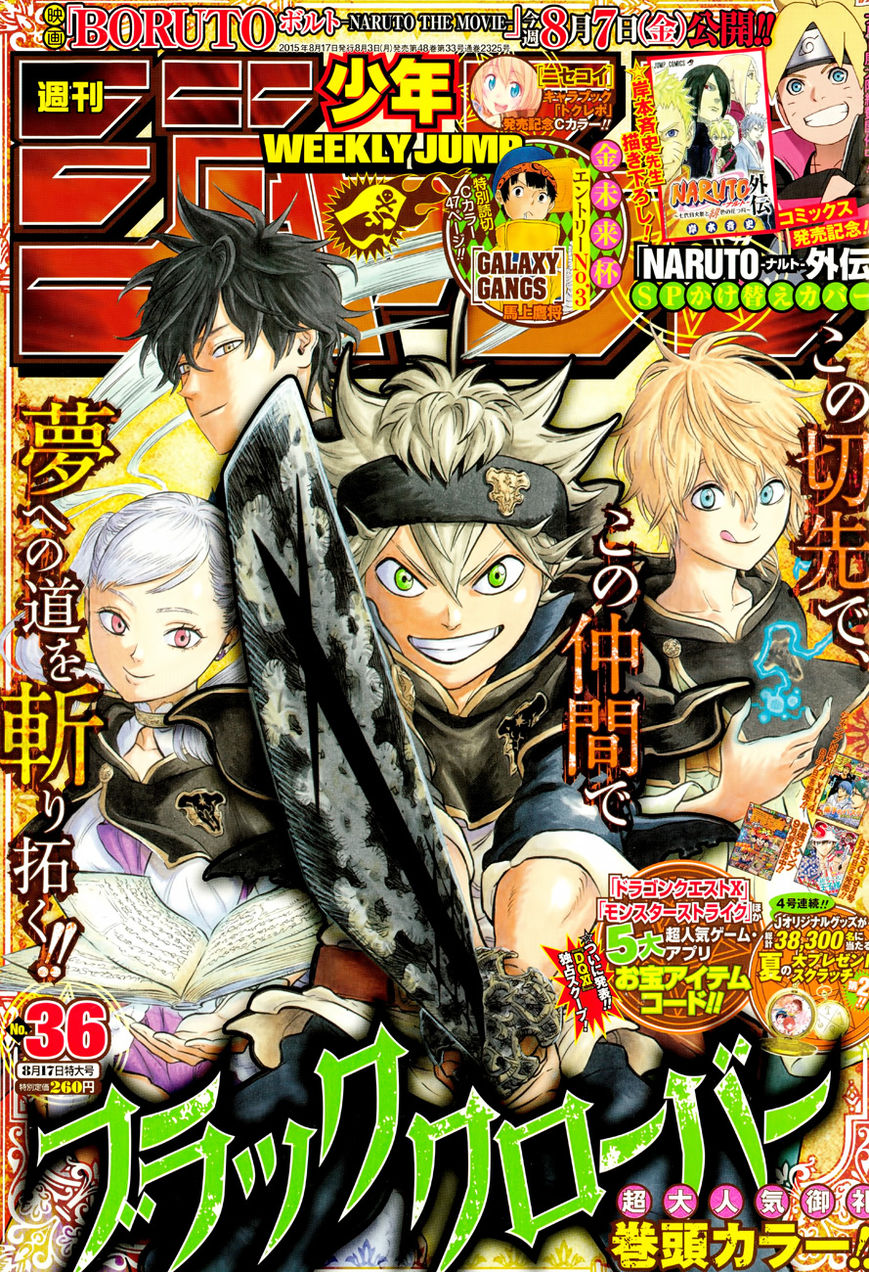 Black Clover 24 Page 2