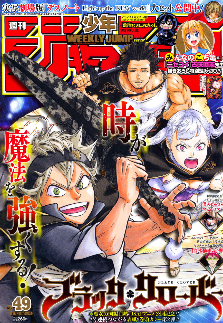 Black Clover 85 Page 1
