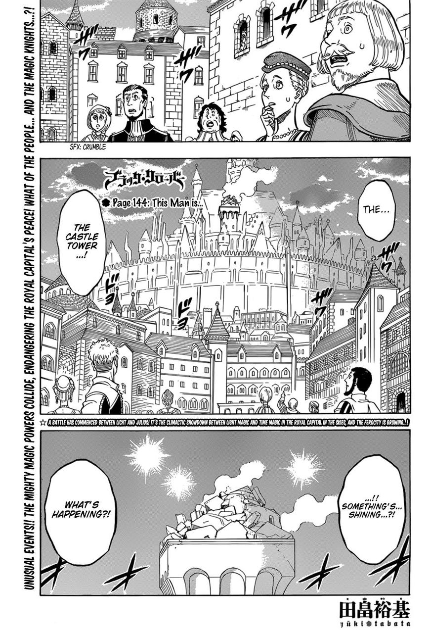 Black Clover 144 Page 1