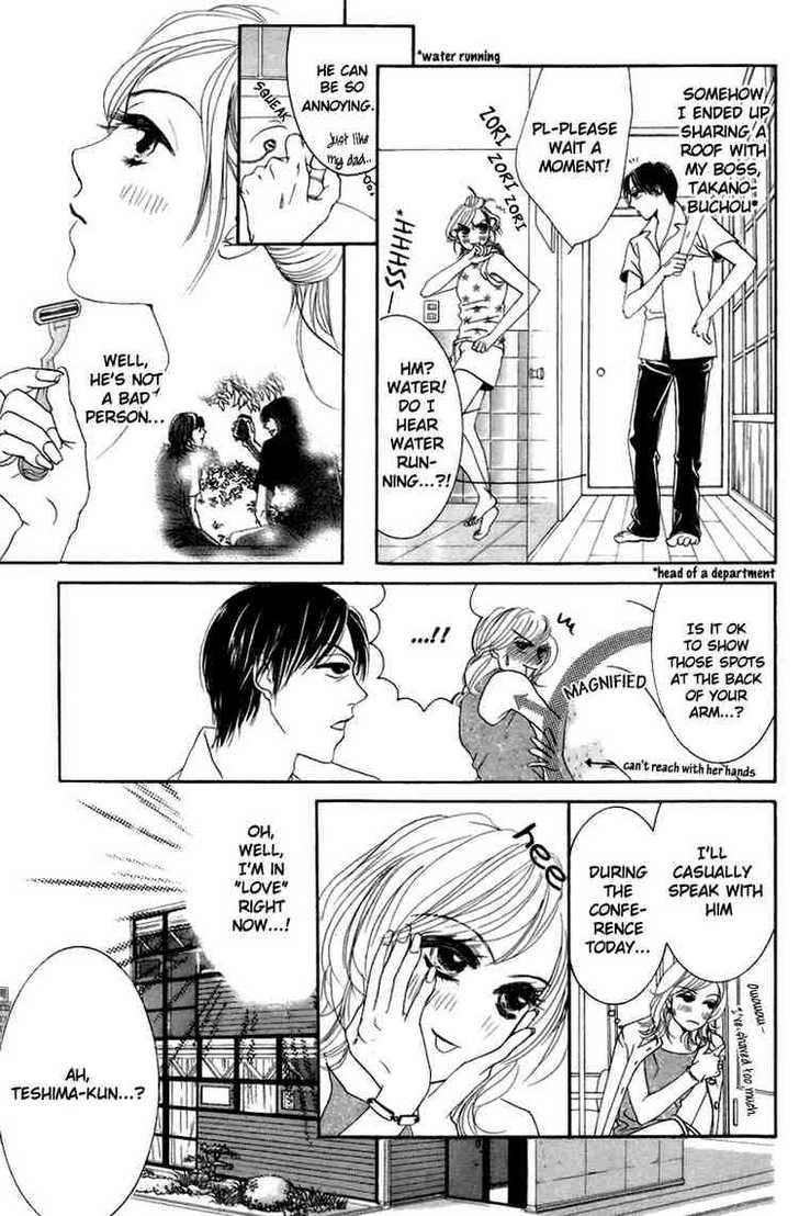Hotaru no Hikari 2 Page 3