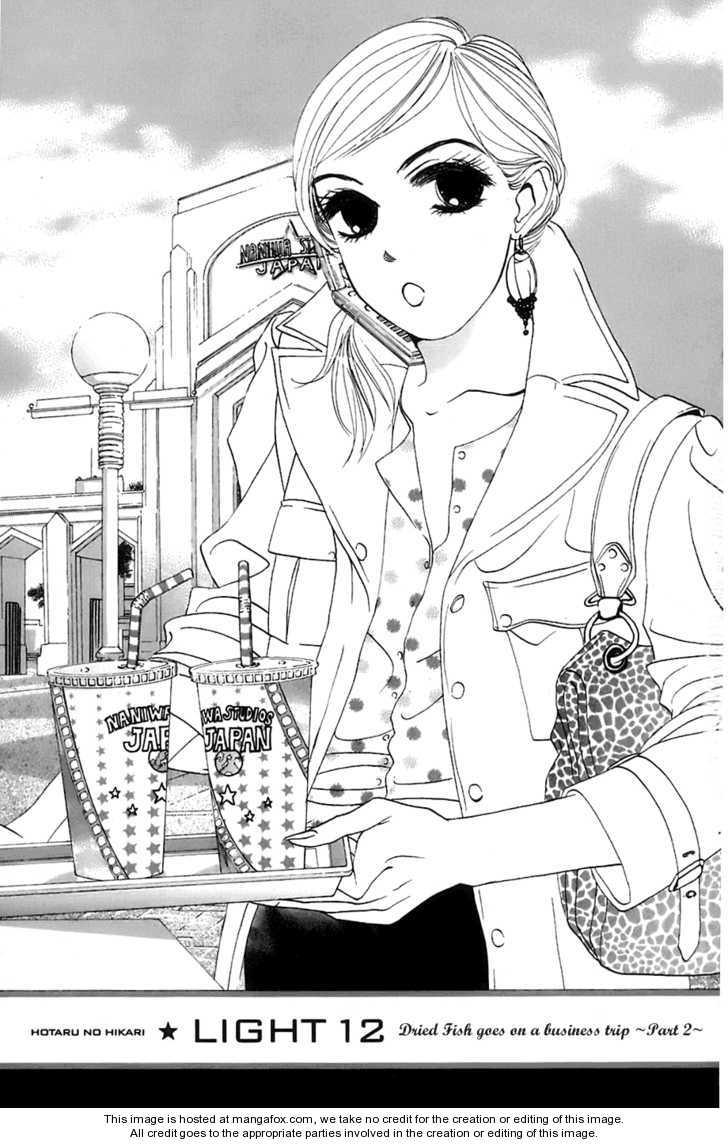 Hotaru no Hikari 12 Page 3