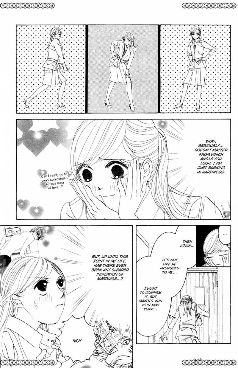 Hotaru no Hikari 34 Page 3