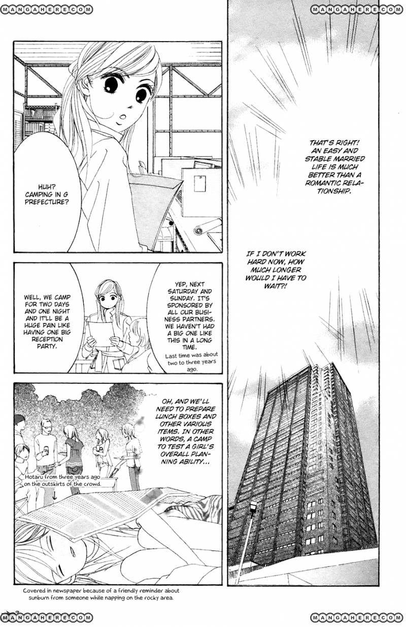 Hotaru no Hikari 34 Page 4