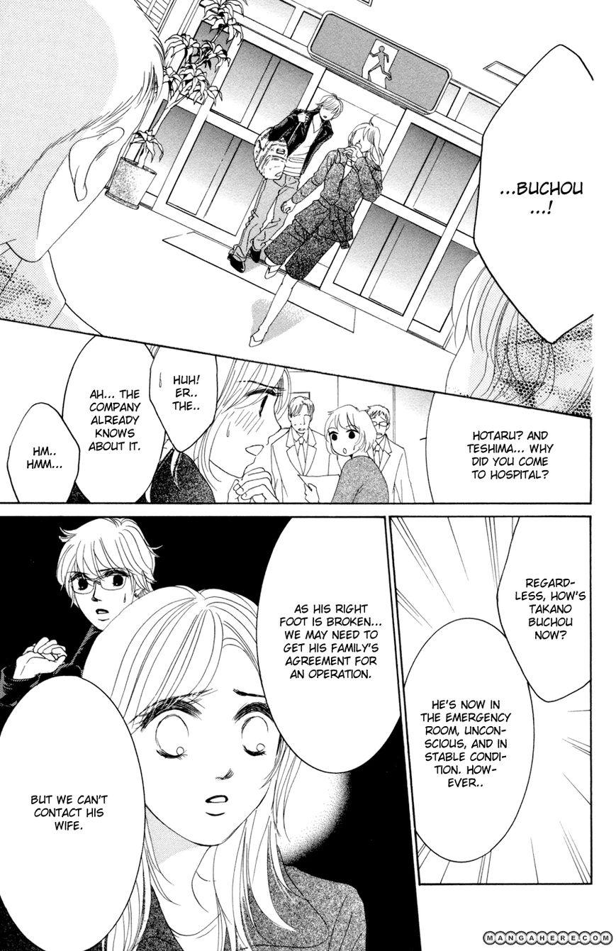 Hotaru no Hikari 47 Page 3