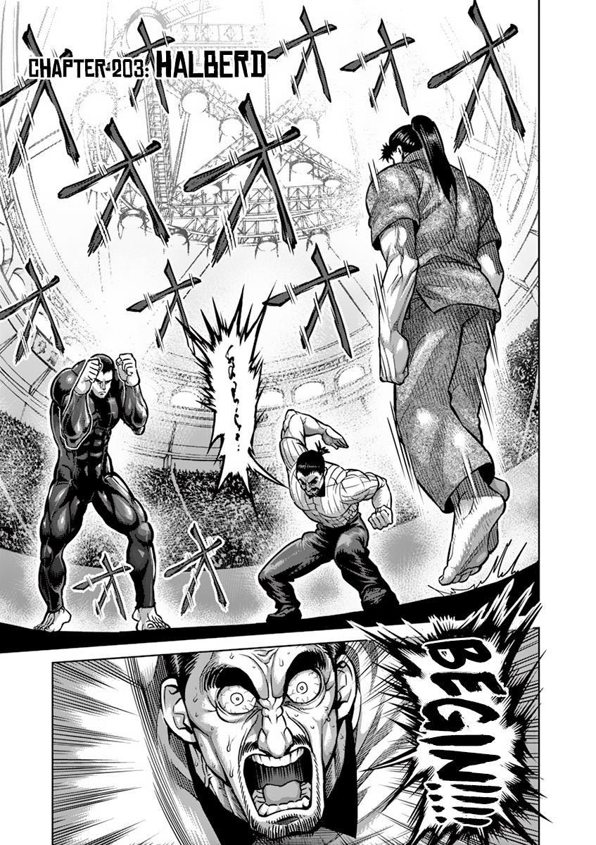 Kengan Asura 203 Page 1
