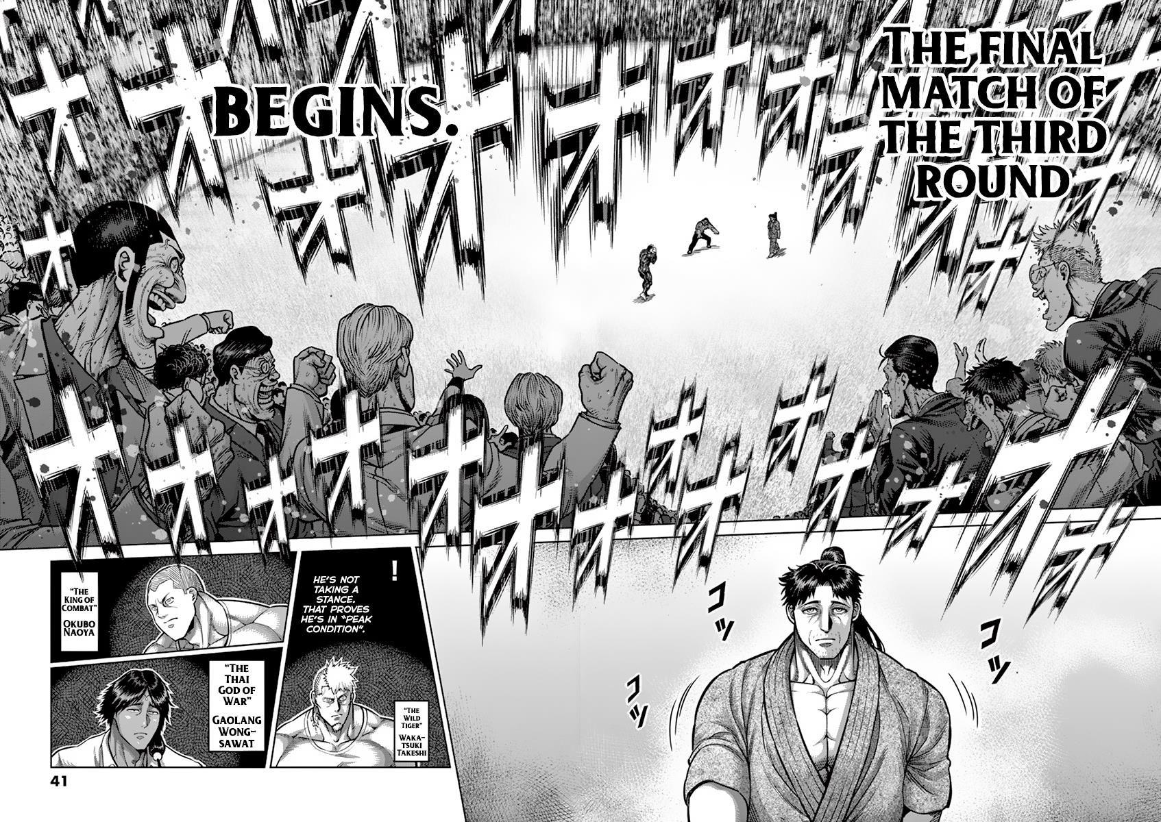 Kengan Asura 203 Page 2